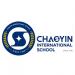 Thông tin Chaoyin International School: Ngành học, học phí & đánh giá
