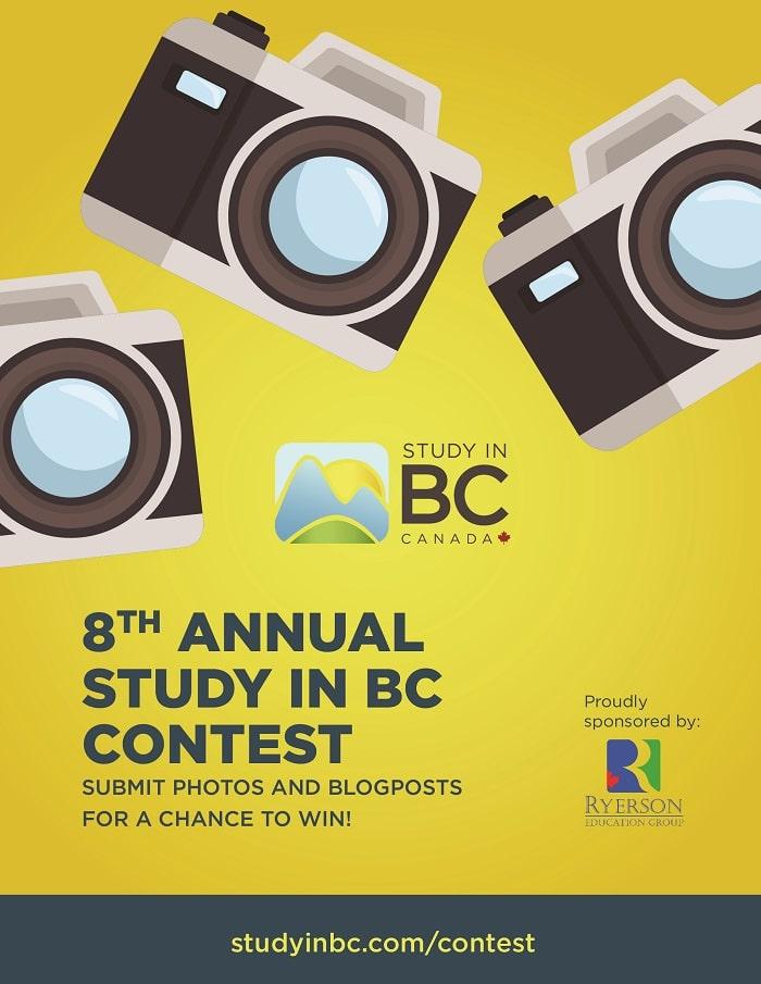 SIBC 2020 contest poster
