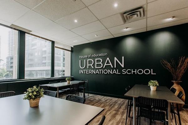 UIS New Campus 2