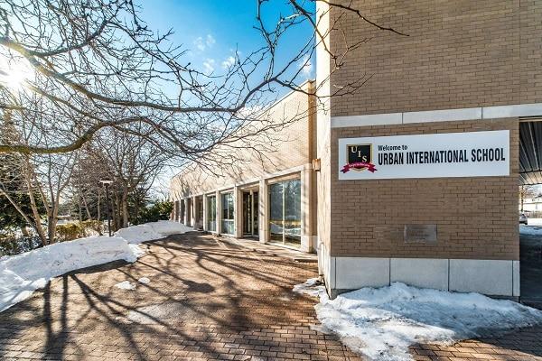 UIS Campus