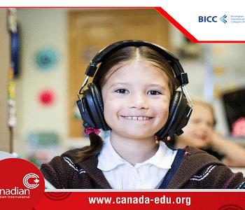 Birmingham International Collegiate of Canada (BICC): Học bổng năm 2022